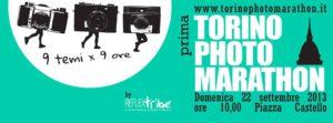 Torino photo marathon 2013
