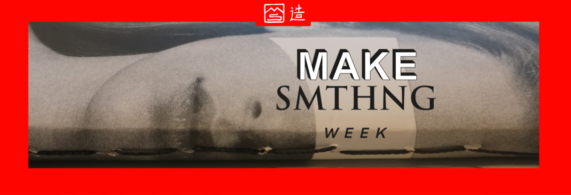 Laboratorio di legatoria per la MAKE SMTHNG WEEK