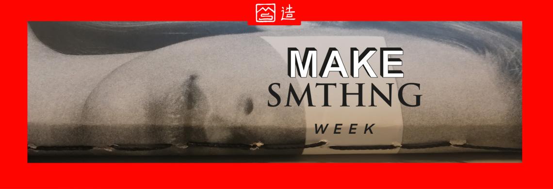 Laboratorio di legatoria per la MAKE SMTHNG WEEK